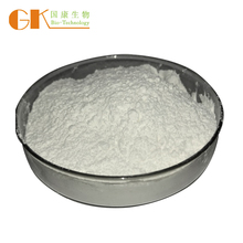 CAS:135889-00-8 with competitive price