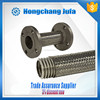 pipe metallic flexible flange braided stainless steel corrugated hose