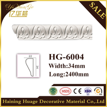 HG-6004 pu wall line/pu carving chair rails moulding
