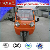 Hot Sale Chinese 2013 New Water Cool Cheap Popular 250cc Three Wheel Motorcycle With Steering Wheel