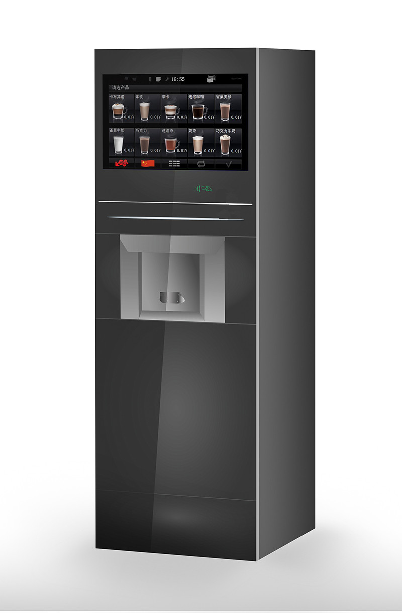 IN7C 27 inch Touch Panel Instant Coffee Tea Soup Vending Machine