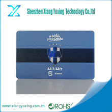 Hi-co loco heat lamination CR80 programmable printable white blank PVC card with magnetic strip, magnetic pvc card