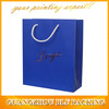 Hot stamping logo paper cheap gift shopping bags with logo