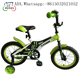 2018 trending products children bike with wanda tyre/latest bicycle model and prices children bike with wanda tyre