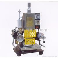 adjustable function mark Mini Style Hot Embossing hot stamping Machine (TH-90) for PVC, leather, plastic, pencil, wood, paper