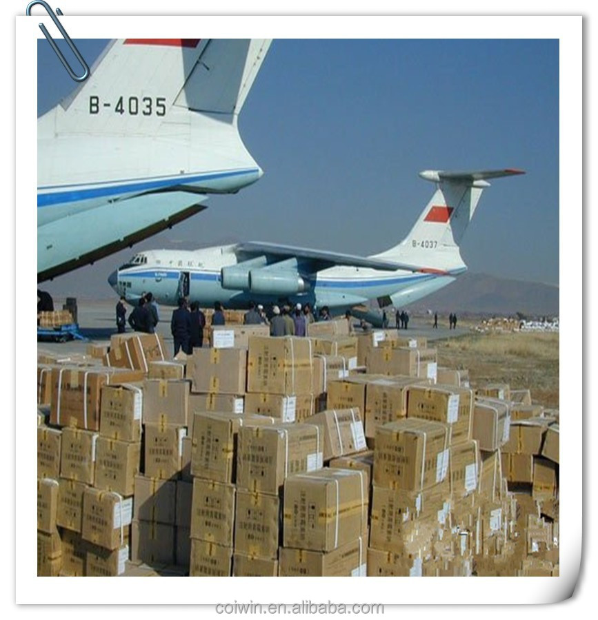 air freight /forwarder agent /logistics carrier consolidation shipping rates from China to PESHAWAR /PAKISTAN - katherine