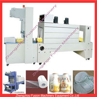 automatic shrink packing machine/heat tunnel shrink wrapping machine/pallet shrink wrap machine