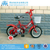 Red Color Tube Kids Bike / Kids Bicycle with Back Seat / Carrier Bicycle for Young Children