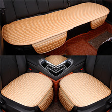 Auto electrical heating cushion A single air conditioning seat cushion of the four seasons Small square pad