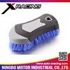 CBR005 Xracing automobile brushes,washing brush for car,small car cleaning brush