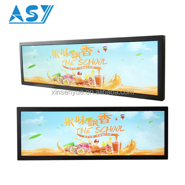 29 Inch stretched bar type advertising USB slot lcd bus monitor