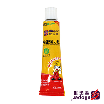 Main product small tube silicone sealant