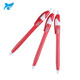 Promotion item china cheap good quality plastic pen red barrel hotel ball pen