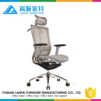 Comfy Ergonomic Desk Stool Mesh Bottom Office Rocker Swivel Chair
