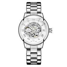 Новые модные роскошные Брендовые женские механические часы, женские Автоматические механические часы для женщин, серебряные часы для женщ...(Китай)