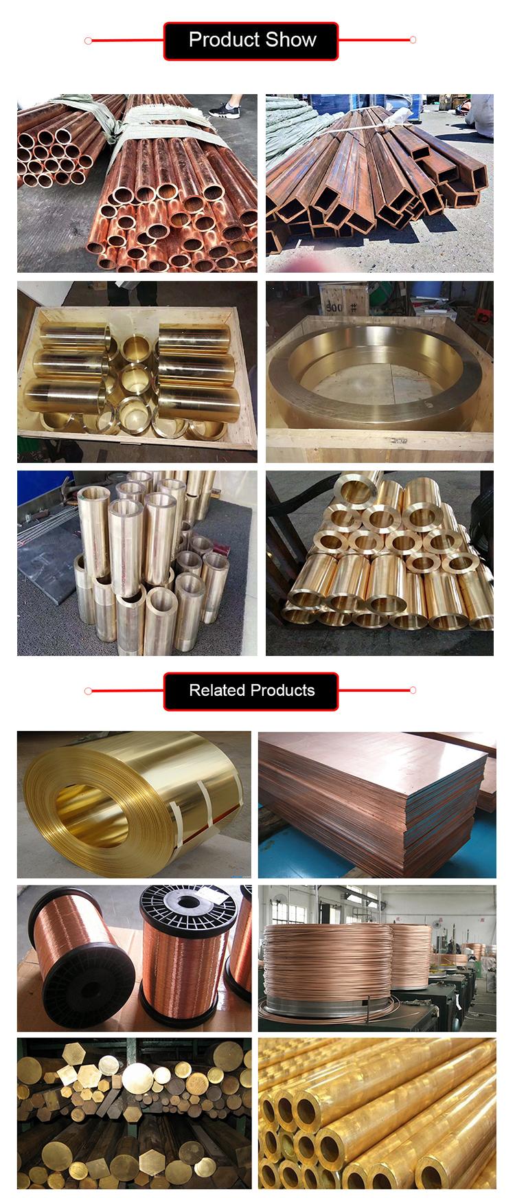 Tubo de cobre/tubo de cobre (tubo de bronze, tubo de bronze etc) com max OD200mm