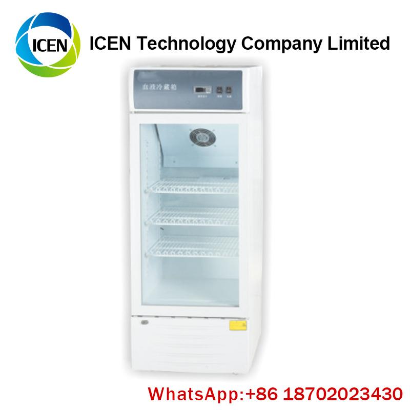 IN-U001 medical Solar powered Mini portable storage blood bank refrigerator fridge vaccine refrigerator