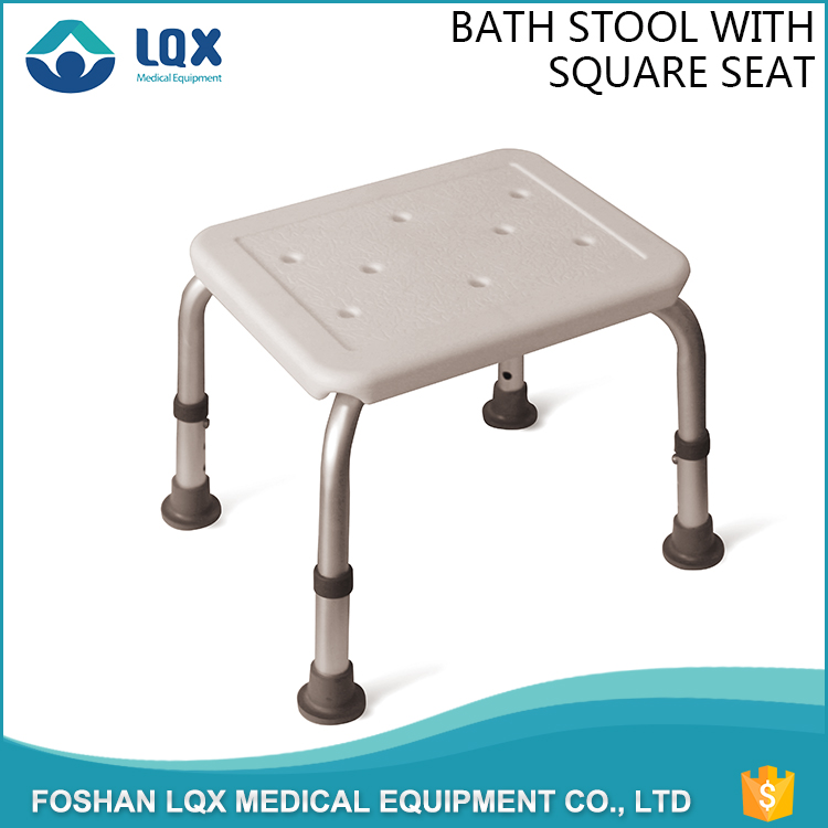 Hospital Used Medical Bath Seat Shower Chair For Disabled Seat ...