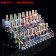 65 bottles clear acrylic cosmetic display lipstick stand holder