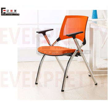 Teacheru0027s Custom Computer Chair Models For Office Chair