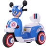 2018 new style American Captain kids electric motorcycle for 2-6 years child
