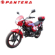 China 80cc 110cc Moped Motorcycle