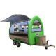 Hot sale street ice cream vending food trailer/hot dog carts/mobile food truck for sale