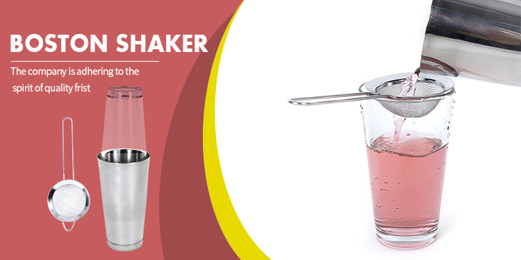 Hot sell bar ware Stainless Steel cocktail shaker set can custom