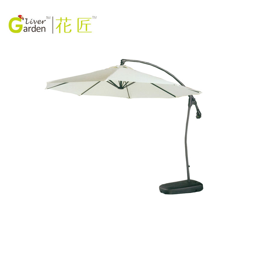 Patio Umbrella Supplier, Patio Umbrella Supplier Suppliers And  Manufacturers At Alibaba.com