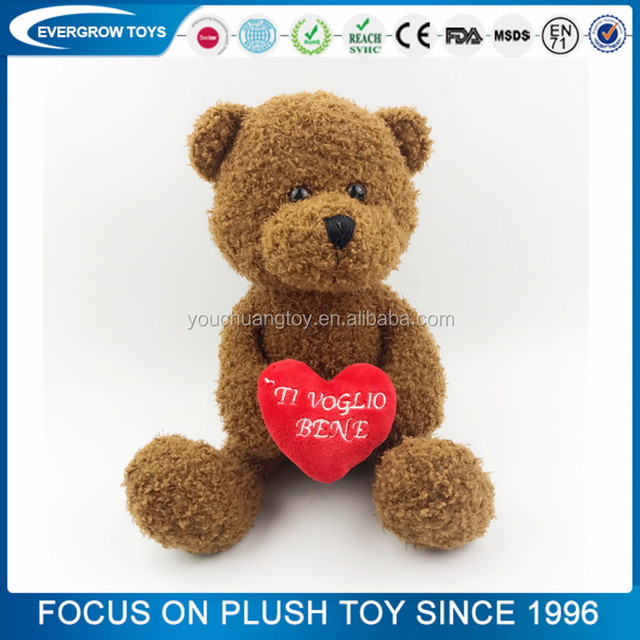 buy cheap china stuffed valentine's day bear products, find china, Ideas