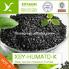 High quality amino acid biochar 8 24 24 fertilizer/miniascape fertilizer admixture vermicompost