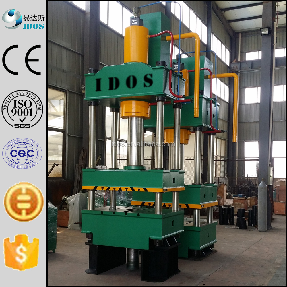 hydraulic compression press for sale, compression molding presses