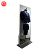 42 inch Magic mirror lcd screen digital signage with TV floor stand display