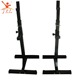 indoor gym equipment squat trainer sport equipment training fitness
