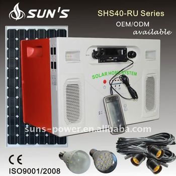 40W portable solar home systems with Hi-fi loud speaker and radio+USB+SD card