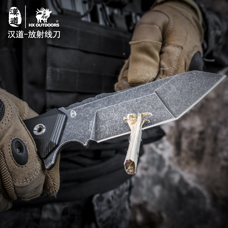 HX Outdoors Tactical Knife Black Stone wash Camping Outdoor Tool Jungle Knives 58HRC 10106