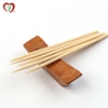 China wholesale bamboo bbq sticks