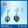 manual kitz japan aluminium butterfly valve
