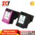 Supricolor China factory manufactures wholesale compatible for hp61xl 61xl ink cartridges