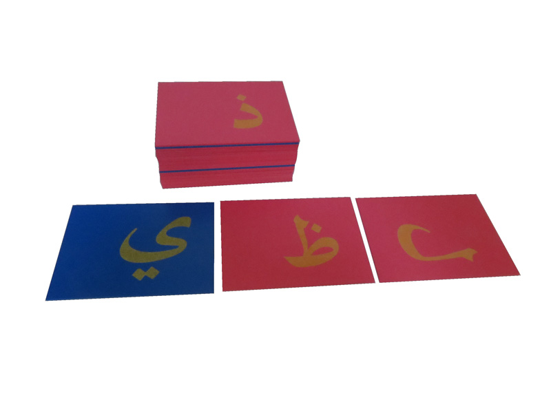 Customized Arabic Montessori materials,Montessori Teaching Toys ,Montessori wooden educational toys