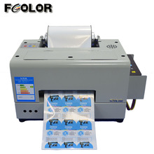 Dongguan Fullcolor Office Supplies Co , Ltd  - Printer Ink