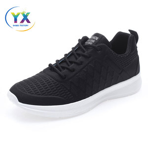 Cheap mens sport shoes 2018 light walking outdoor shoes for men
