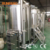 3bbl brewhouse 300L beer brewing equipment fermenting vessels