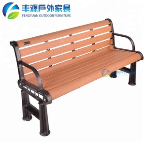 Bunnings Outdoor Furniture Whole Suppliers Alibaba