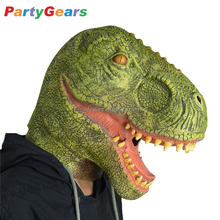 High Quality & Safety Latex Party Items Horn Funny Dick Dinosaur Head Mask