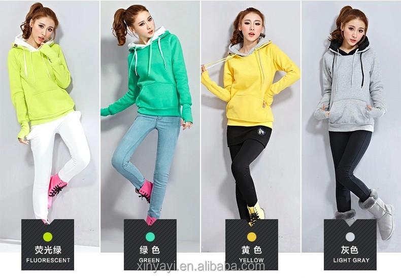 efc13846b924f ملابس النساء النمط الكوري  النساء الملابس الشتوية 2014  نساء رياضية ...
