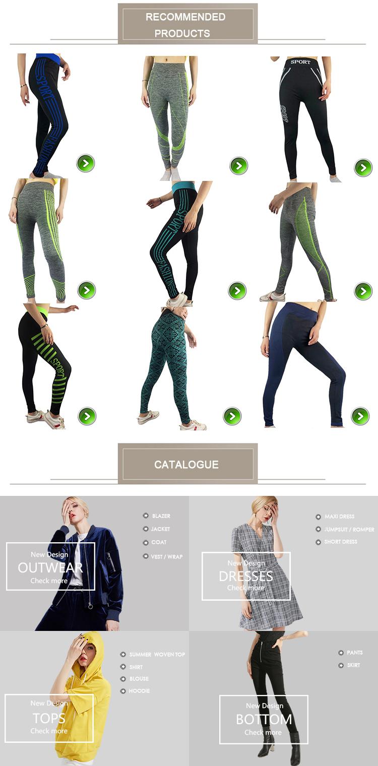 Новое поступление Женские Бесшовные Леггинсы женские спортивные брюки