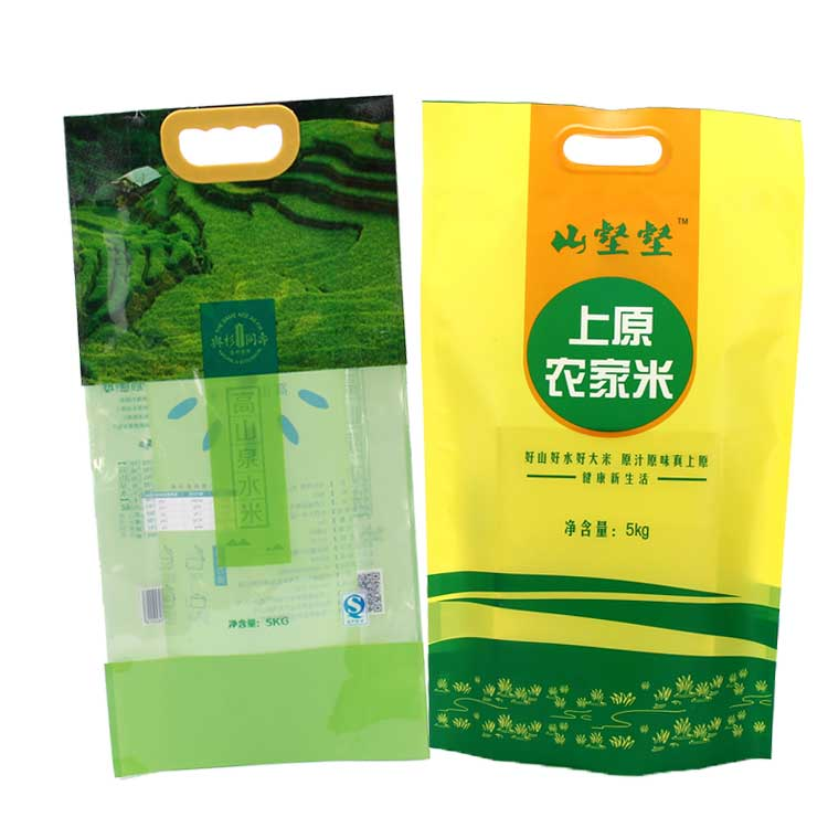 New design custom healthy food packing nontoxic clear plastic rice bag zip lock bag for rice rice paper packaging