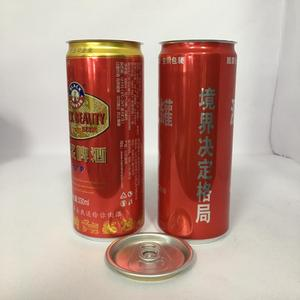 Wholesale Aluminum Can Soft Drink Tin Can 330ml Manufacturer