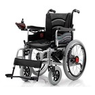 Motorized cerebral palsy electric wheel chair power wheelchair with lithium battery